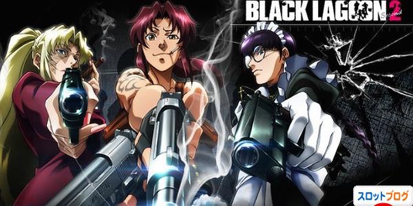 blacklagoon2
