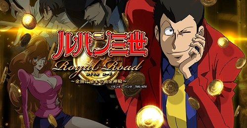 lupin_royal